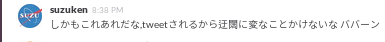 f:id:pro_shunsuke:20150529100847p:plain