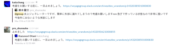 f:id:pro_shunsuke:20150529100903p:plain