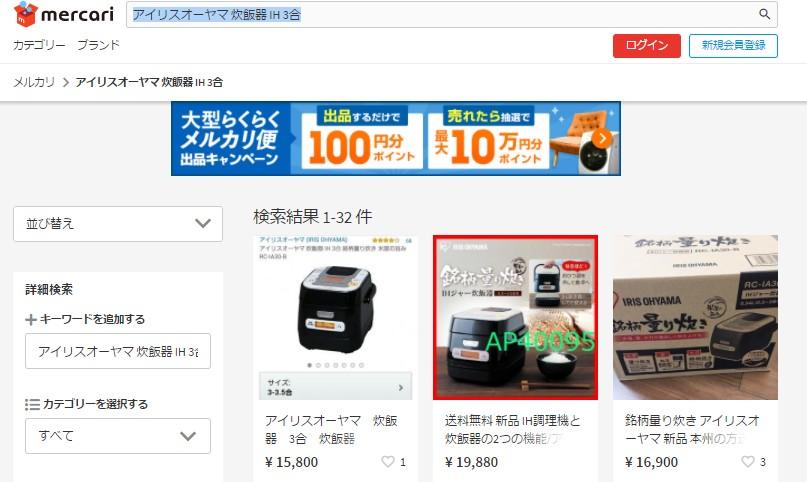 f:id:product_sales:20170528211435j:plain
