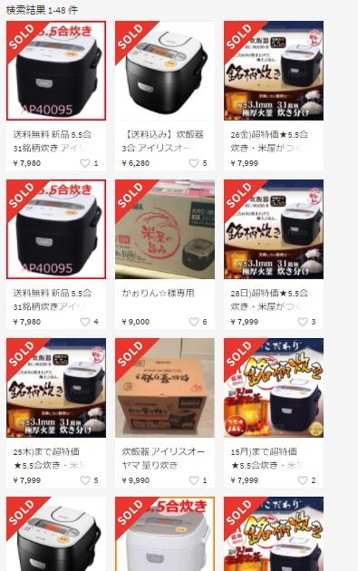 f:id:product_sales:20170528211936j:plain