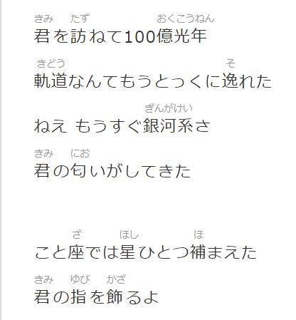 f:id:production910:20180819233915p:plain