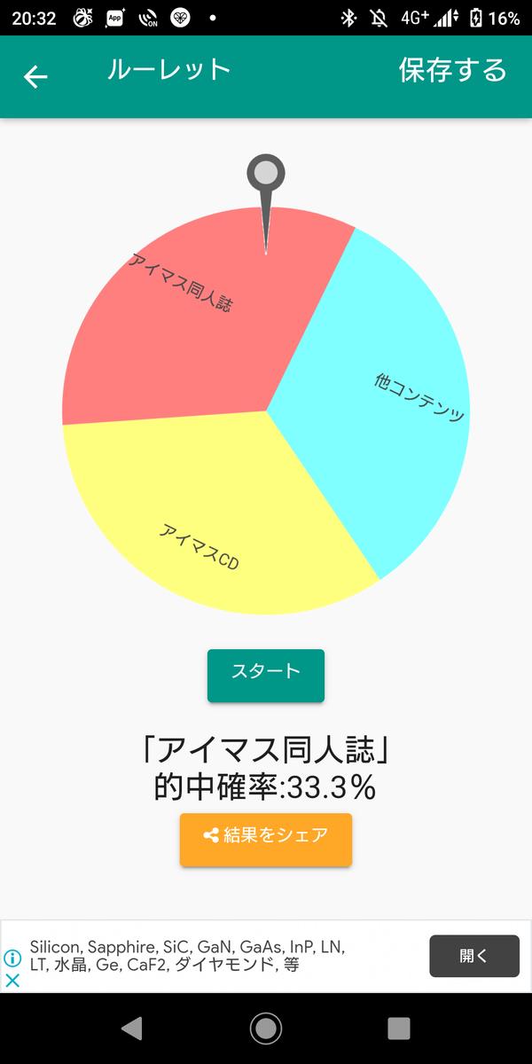 f:id:production910:20201204124344p:plain