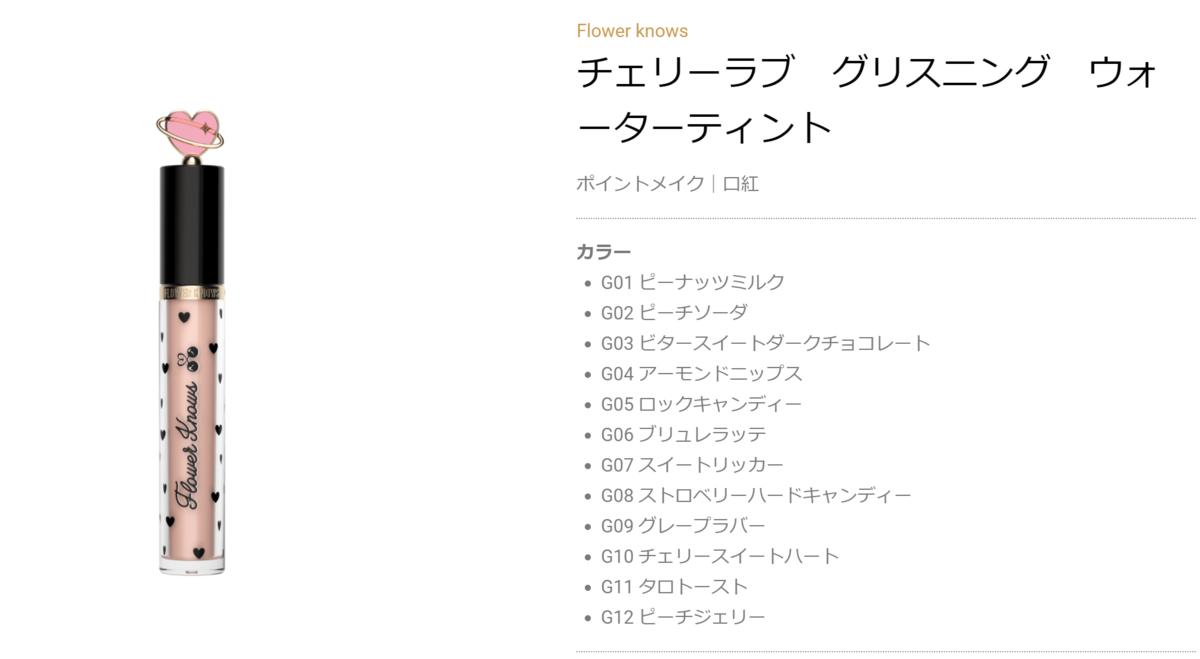 f:id:production910:20210908232423p:plain