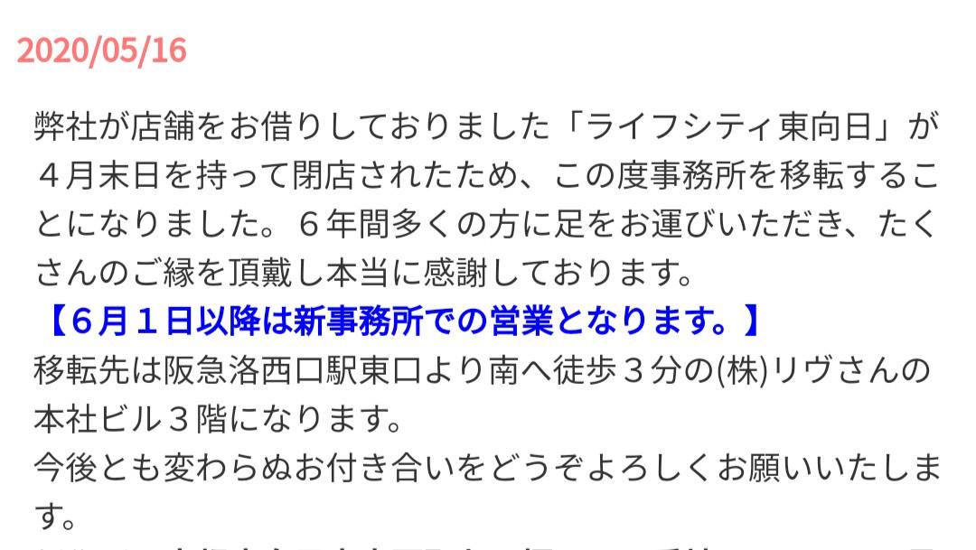 f:id:production910:20210909235440j:plain