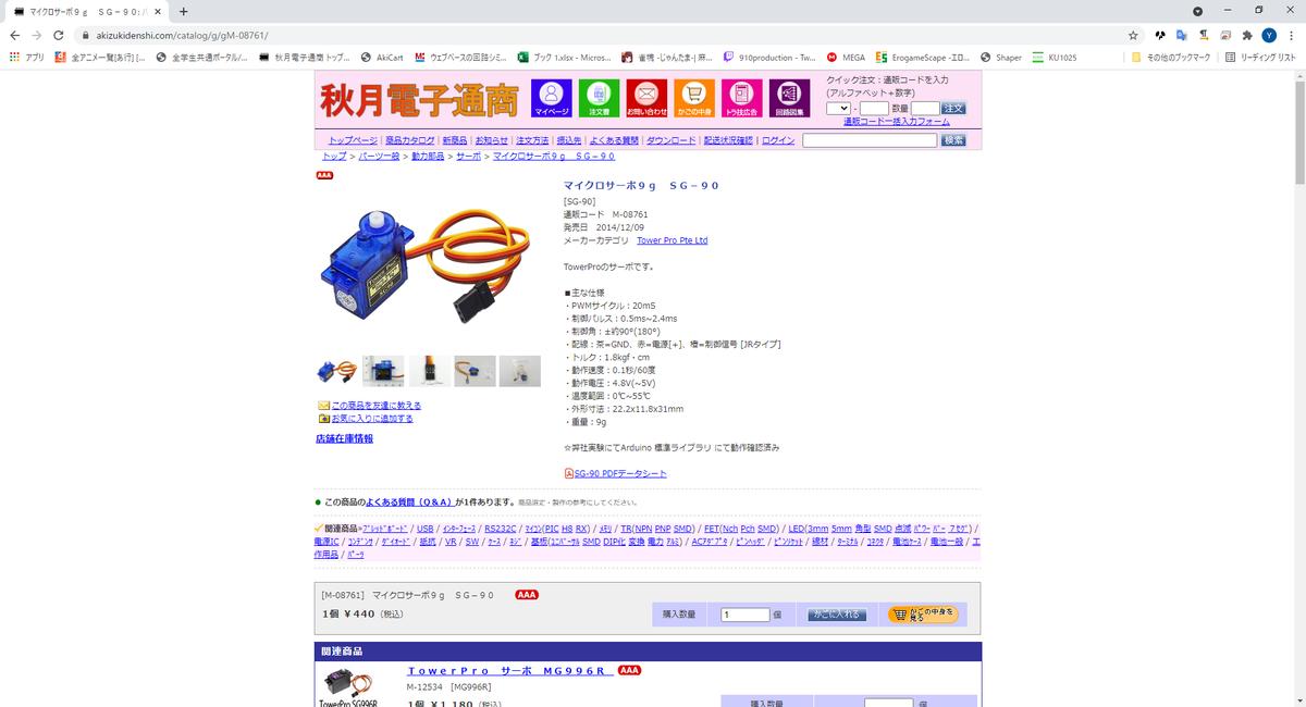 f:id:production910:20210919015532p:plain