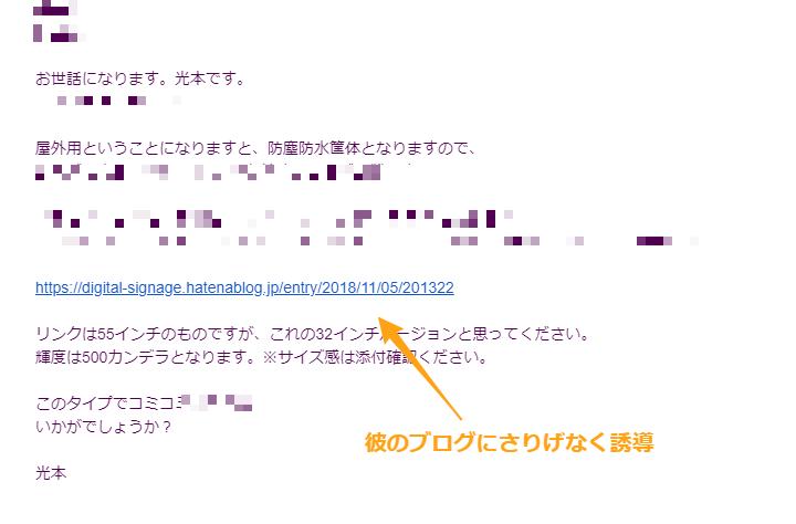 f:id:profeels:20181109204852p:plain