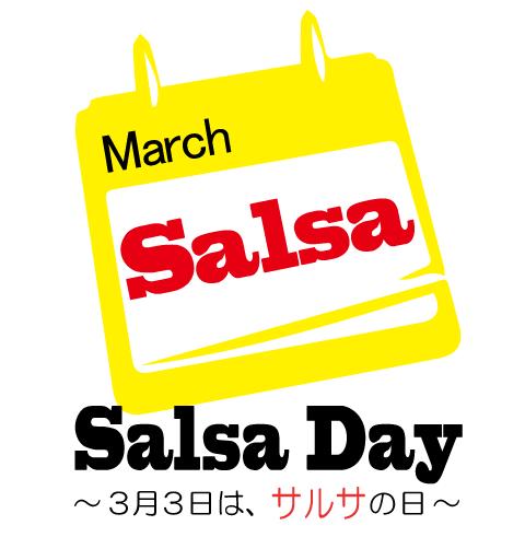 サルサの日