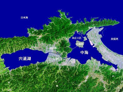 中海・宍道湖