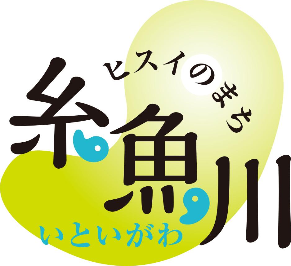 ヒスイの日ロゴマーク