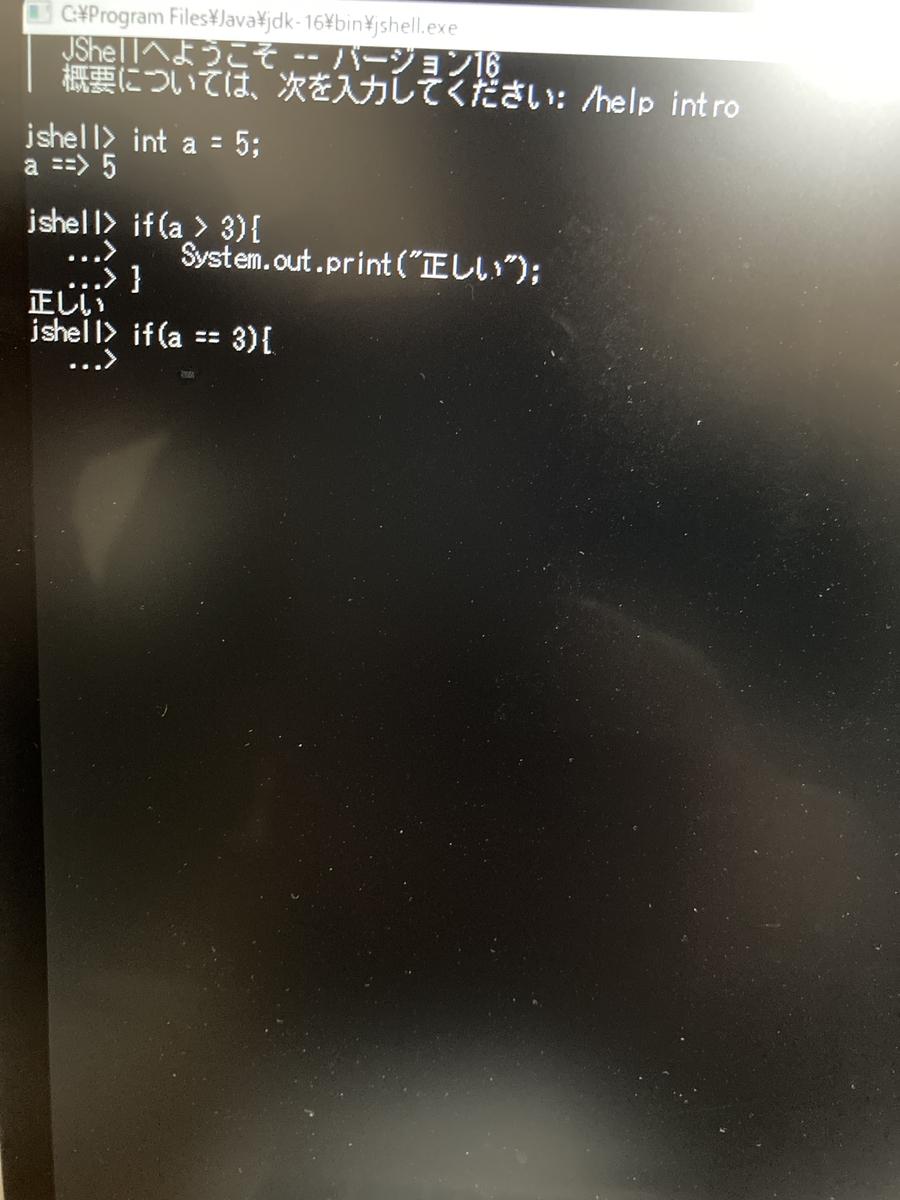 f:id:programmerteacher:20210427201221j:plain