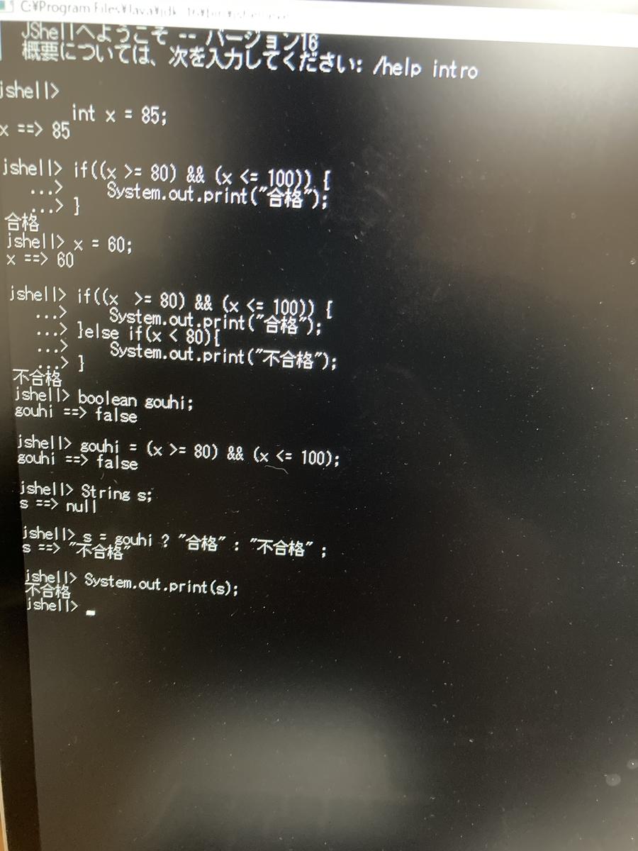 f:id:programmerteacher:20210427215507j:plain