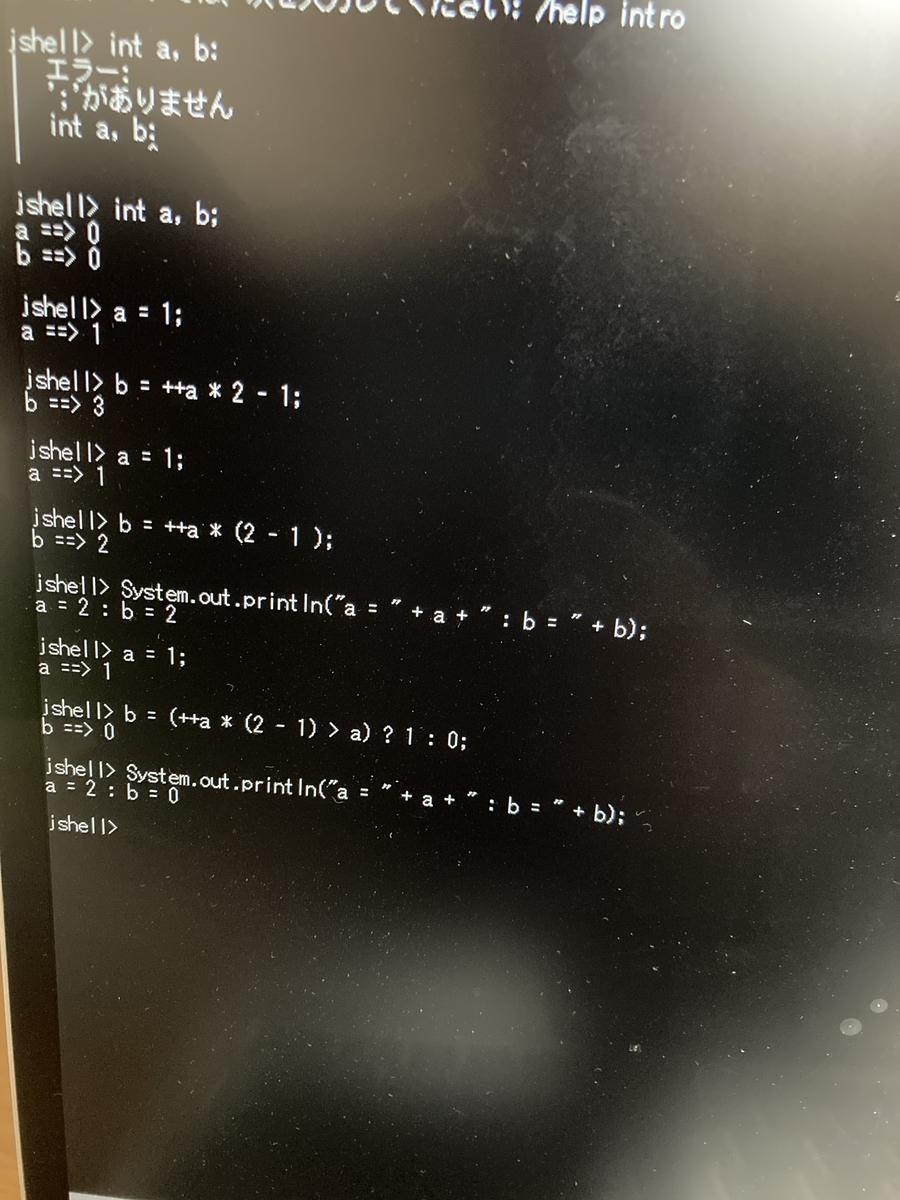 f:id:programmerteacher:20210501231332j:plain
