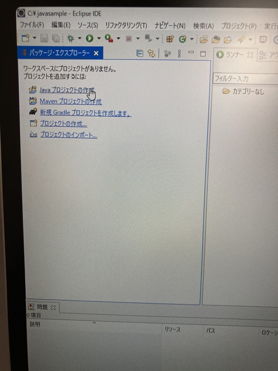 f:id:programmerteacher:20210502201252j:plain