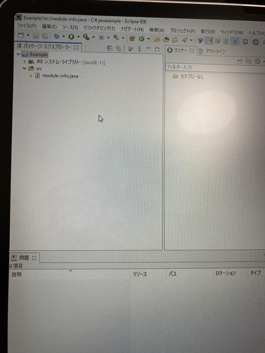 f:id:programmerteacher:20210502201947j:plain