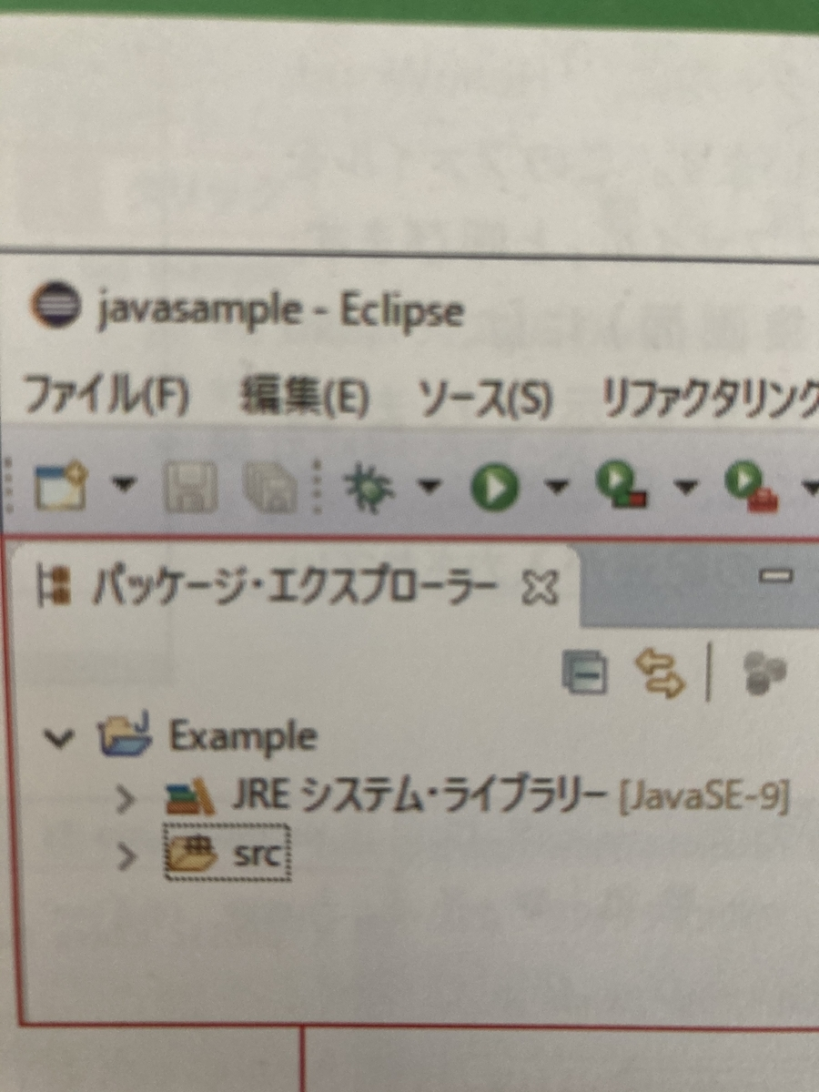 f:id:programmerteacher:20210503094441j:plain