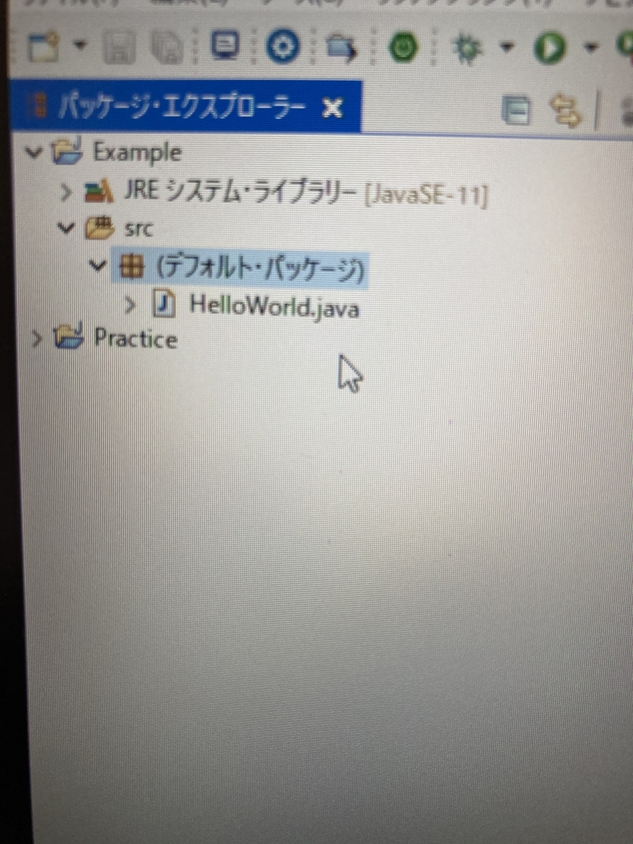 f:id:programmerteacher:20210503100050j:plain