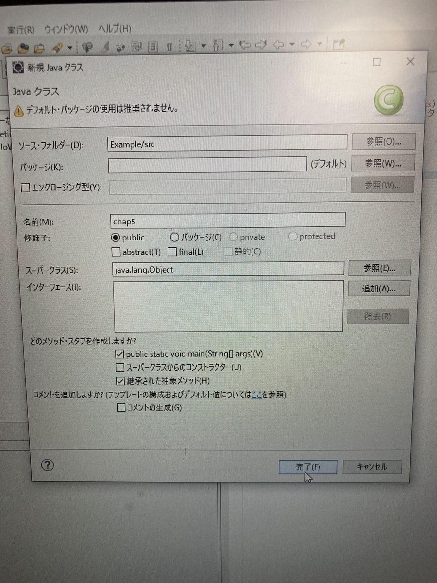 f:id:programmerteacher:20210504182101j:plain