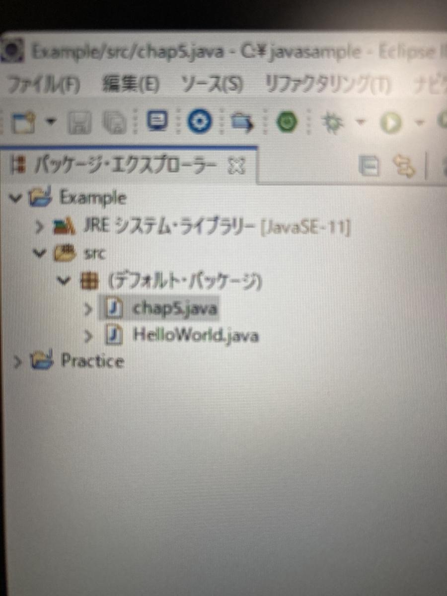 f:id:programmerteacher:20210504182554j:plain