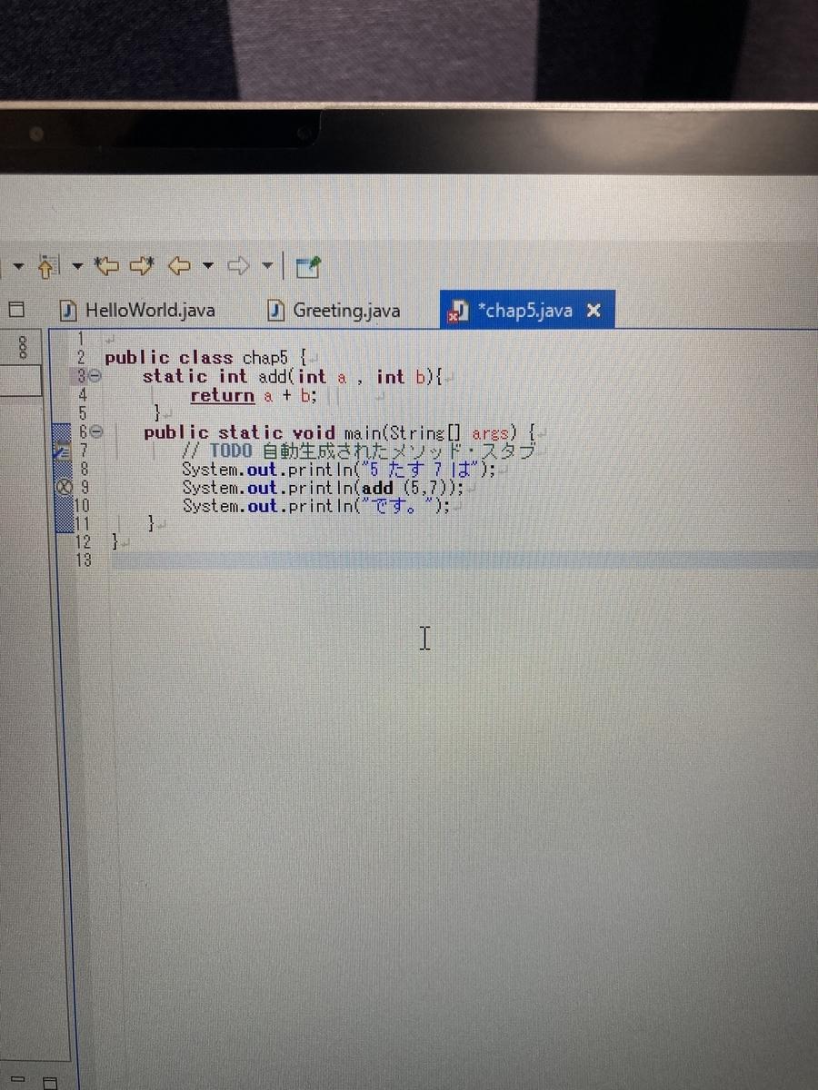 f:id:programmerteacher:20210505143648j:plain