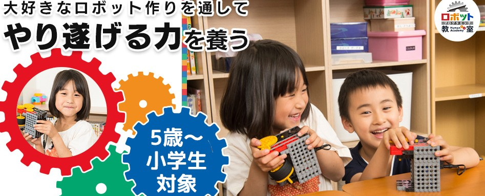 f:id:programming-tokyo:20191127162657j:plain