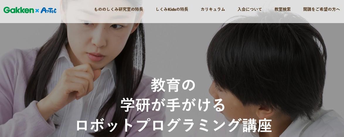 f:id:programming-tokyo:20191127172647j:plain