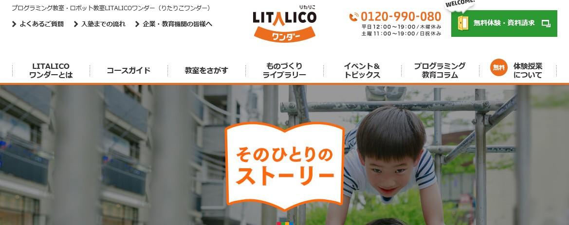 f:id:programming-tokyo:20191127180318j:plain