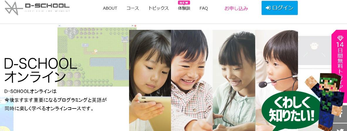 f:id:programming-tokyo:20191127195525j:plain