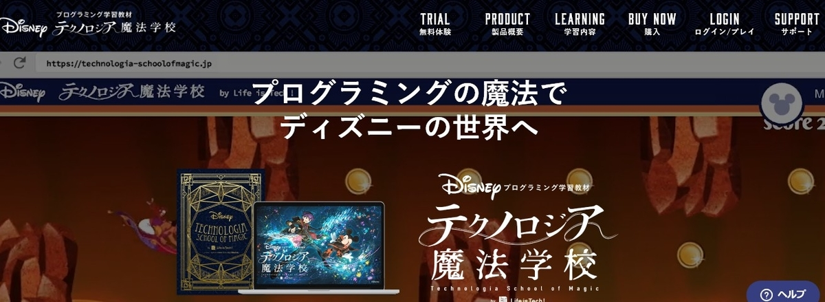 f:id:programming-tokyo:20191127214035j:plain
