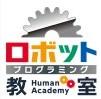 f:id:programming-tokyo:20201106010919j:plain