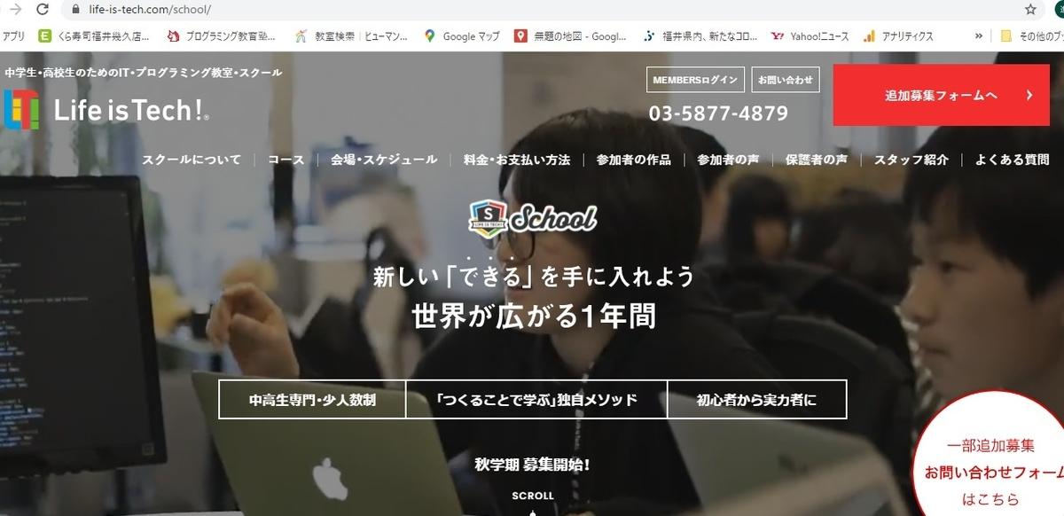 f:id:programming-tokyo:20201130225302j:plain