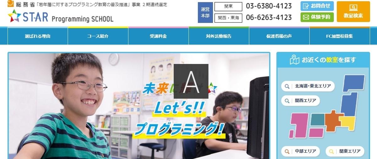 f:id:programming-tokyo:20201201002150j:plain