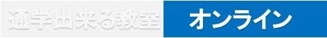 f:id:programming-tokyo:20201212092328j:plain