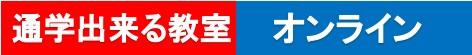 f:id:programming-tokyo:20201212092415j:plain