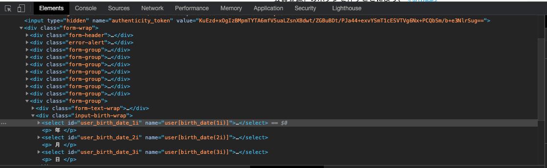f:id:programmingnuoh:20210227151847p:plain