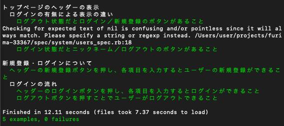 f:id:programmingnuoh:20210227154853p:plain
