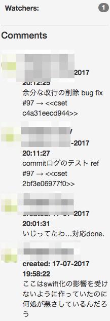 f:id:project-unknown:20170717203441p:plain