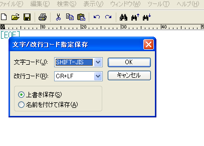 f:id:project_the_tower2:20081026023234p:image
