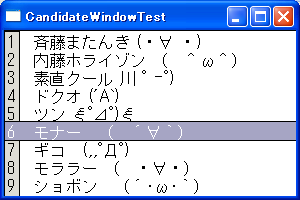 f:id:project_the_tower2:20090426201243p:image
