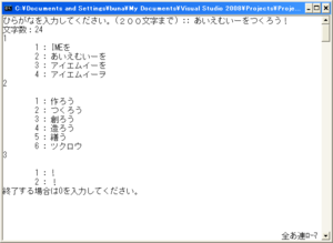 f:id:project_the_tower2:20090426205140p:image