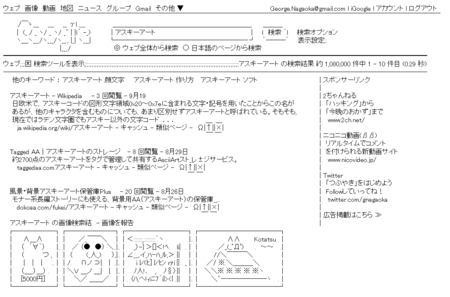 f:id:project_the_tower2:20090922090712p:image