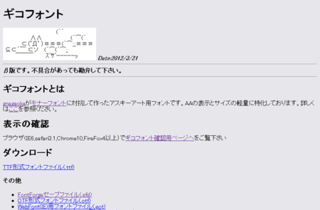 f:id:project_the_tower2:20120322105417p:image