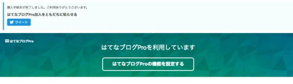 f:id:projectkanata:20170506204641p:plain