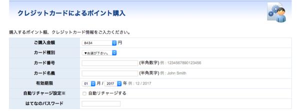 f:id:projectkanata:20170506204806p:plain
