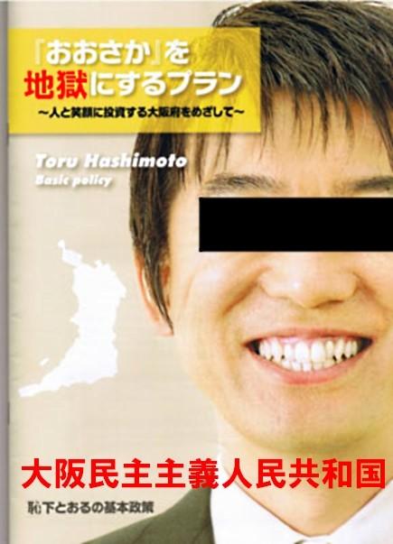 f:id:prolegomena:20111127203101j:image