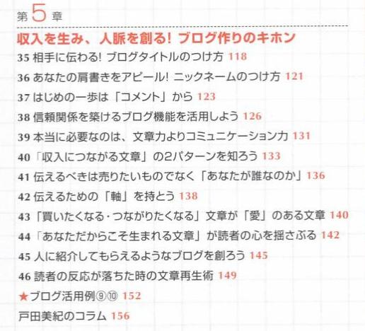 f:id:promotion173:20171029095355j:plain