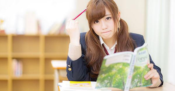 予習のやり方がわからない女子中学生