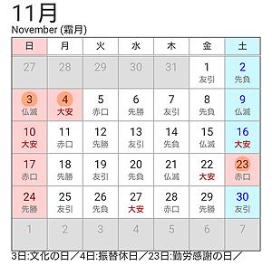 f:id:promotion173:20181101204814p:plain