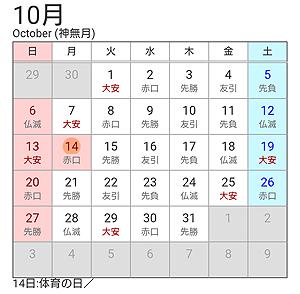 f:id:promotion173:20181101204834p:plain