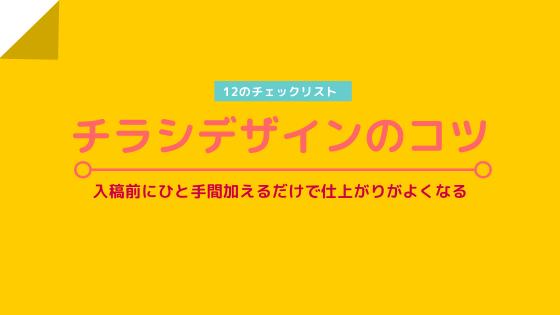 f:id:promotion173:20200105094303p:plain