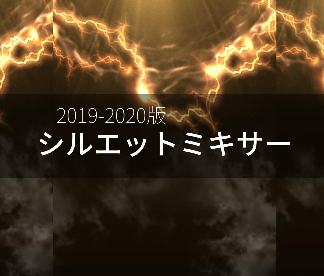 2020 プロスピ 覚醒